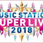 「Mステ2018スーパーライブ」指原莉乃のマイク事故画像や動画!