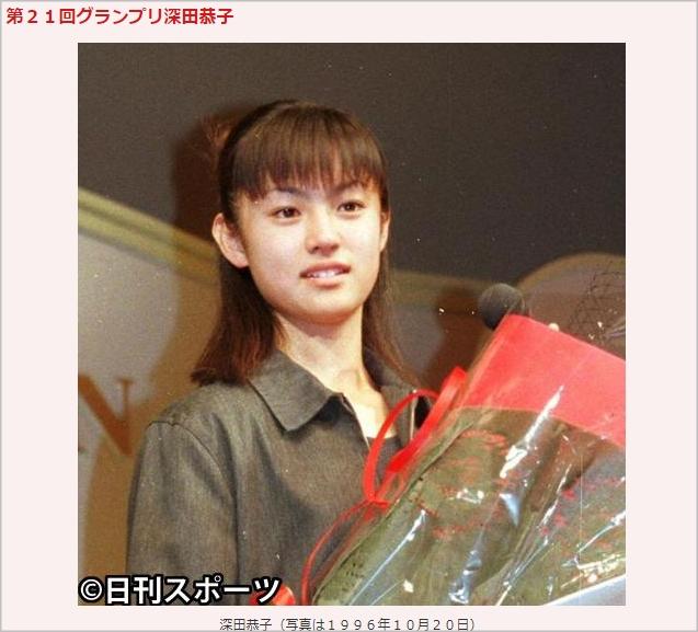 深田恭子第21回ホリプロキャラバン
