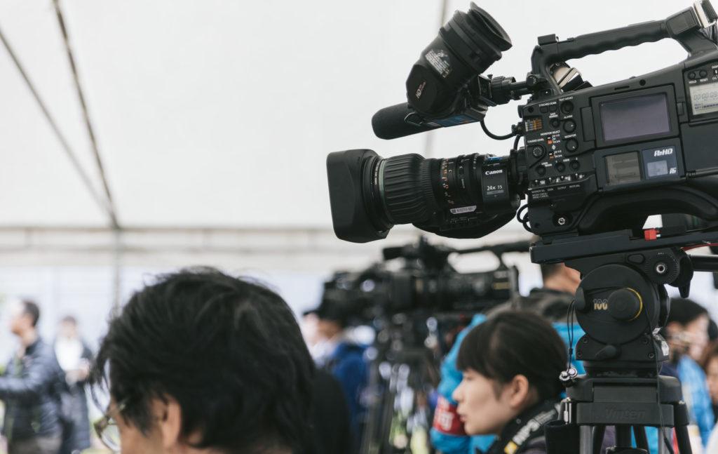 """<span class=""""title"""">「画像」志村さん役の人が似てるけど誰?24時間テレビドラマで話題!</span>"""